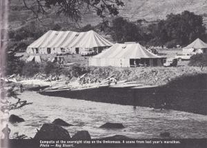 Umko Camp