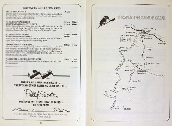 Umko 1985 program (13)