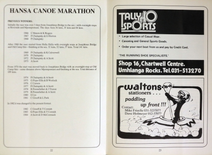 Umko 1985 program (14)