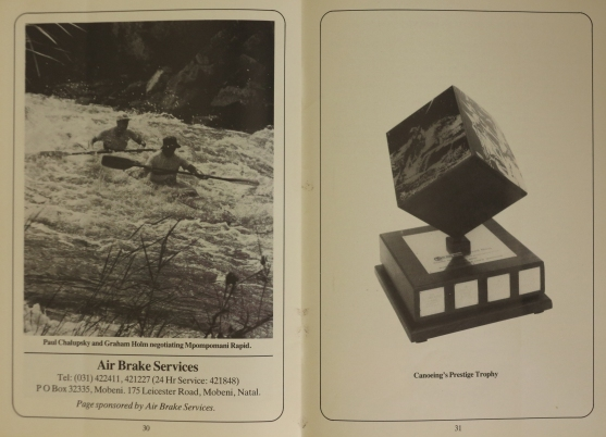 Umko 1985 program (18)