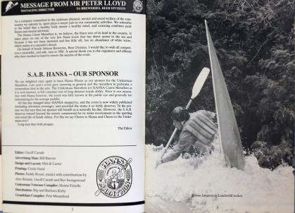 Umko 1986 program (4)