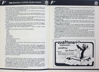 Umko 1986 program (6)