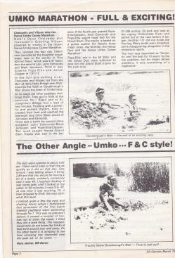 Umko 1987 SA Canews